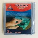 Набор микрофибр Z-BEST-46534 3шт синие для стекла, зеркал