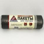 Мешки Z-BEST-44021 для офисных урн черные 35л 30шт 7мк (100я)
