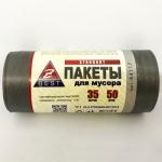 Мешки Z-BEST-44117 черные 35л 50шт 7мк