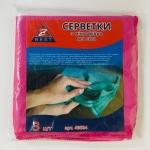 Набор микрофибр Z-BEST-46534 3шт розовые для стекла, зеркал