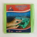 Набор микрофибр Z-BEST-46534 3шт зеленые для стекла, зеркал