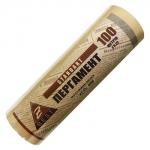 Бумага пергаментная особенная Z-BEST 100м*29см светло-коричневая