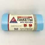 Мешки для мусора Z-BEST-44118 синие 35л 50шт 7мк