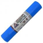 Мешки для мусора Z-BEST-44382 синие 120л 10шт 20мк